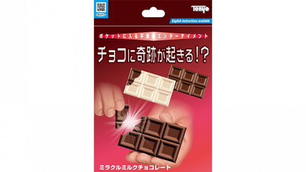 Chocolate Break - Tenyo 2019